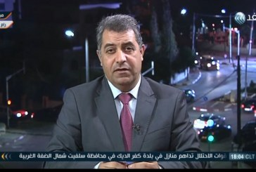 فيديو| محلل يستبعد إمكانية التوصل إلى مصالحة فلسطينية قريبا