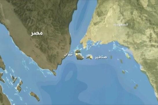 ننشر حيثيات حكم «القضاء الإداري» بمصرية جزيرتي تيران وصنافير