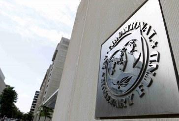 سجن رئيس سابق لصندوق النقد الدولي أربعة أعوام