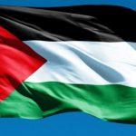 تخوفات إسرائيلية من اعتراف الدول الأوروبية بدولة فلسطين