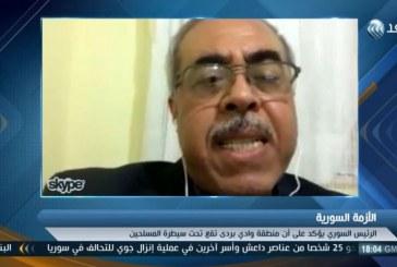 فيديو| محلل: تصريحات الأسد بشأن مفاوضات أستانة لـ«الاستهلاك الإعلامي» فقط