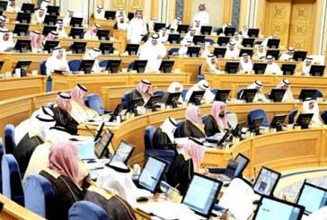 «الشوري» السعودي يطرح قانونا لـ«تغريم المبذرين»