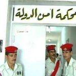 الأردن.. النائب العام يصادق على لائحة الاتهام في قضية الفتنة