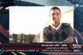 فيديو| أبو حامد: البرلمان المصري صاحب الاختصاص فى نظر المعاهدات الدولية