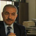 محمد أشتية يطالب بضرورة تحقيق المصالحة الفلسطينية