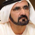 محمد بن راشد يفاجئ موظفي الأمانة العامة للمجلس التنفيذي بحضوره جانبا من تجمعهم