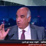 فيديو| خبير مصري: «ريجيني» دفع حياته ثمنًا لصراعات أجهزة مخابرات دولية