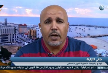 فيديو| قيادي بالجبهة الشعبية: الانقسام الفلسطيني وراء تفاقم أزمة الكهرباء في غزة