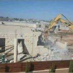 الخارجية الفلسطينية تطالب المجتمع الدولي بالتحرك لوقف هدم المنازل