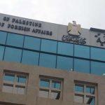 الخارجية الفلسطينية تُدين تصريحات جرينبلات بشأن حق الاحتلال في ضم أجزاء من الضفة