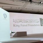 مجمع اللغة العربية الأردني والعاهل السعودي أبرز الفائزين بجائزة الملك فيصل