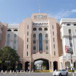 الوكالة العمانية: تشكيل مجلس للإشراف على البنك المركزي