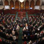 للمرة الثامنة.. البرلمان التونسي يفشل في انتخاب أعضاء المحكمة الدستورية