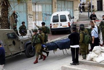 فيديو| قرى فلسطين تدخل في إضراب شامل بعد هدم منازل «أم الحيران»