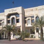 إحالة «الدويلة» و«المطيرى» للنيابة الكويتية.. وهذه لائحة الاتهامات