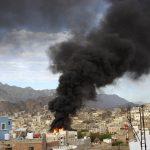 مقتل 5 نساء بانفجار في مدينة الحديدة اليمنية