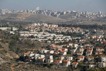 مشروع قانون إسرائيلي لضم كُبرى المستوطنات في الضفة بعد تسلم ترامب مهامه