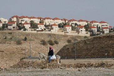 إسرائيل تقر إنشاء 2500 وحدة سكنية في مستوطنات الضفة الغربية