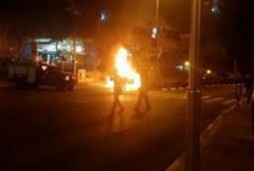 مجهولون يفجرون عبوة أمام منزل قيادي في حركة «فتح» بغزة