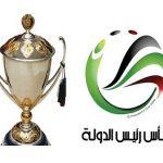 كأس الإمارات| شباب الأهلي يحرز اللقب التاسع وينفرد بالرقم القياسي