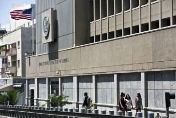 دول الاتحاد الأوروبي تعارض نقل السفارة الأمريكية من تل أبيب إلى القدس