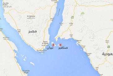 تيران وصنافير| المصريون يحتفلون بحكم «الإدارية».. والسعوديون يهددون باللجوء للتحكيم الدولي