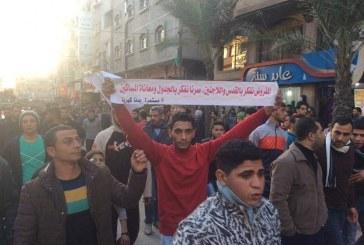 إحراق صور قيادات «حماس» في وقفة تضامنية ضد انقطاع الكهرباء بغزة