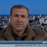 فيديو  محلل سياسي: فرق جوهري بين برنامج «التحرير» ونهج القيادة الفلسطينية