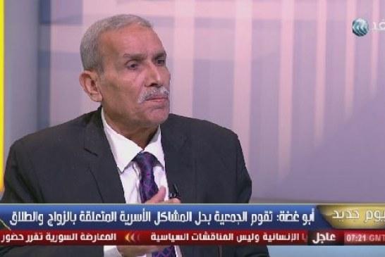 فيديو| رئيس جمعية «سي السيد»: قاسم أمين خدع المرأة المصرية