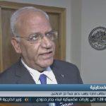 عريقات يطلع وزير الخارجية المصري على نتائج الاجتماع بالوفد الأمريكي