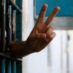 أسير فلسطيني لدى إسرائيل يواصل إضرابه عن الطعام احتجاجا على اعتقاله الإداري