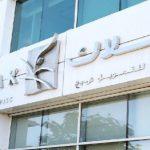 أملاك الإماراتية تعيد التفاوض على بعض جوانب اتفاق لإعادة هيكلة ديون