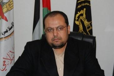 فيديو| «الجهاد الإسلامي» تعلن المشاركة في اجتماع «تحضيرية الوطني الفلسطيني»