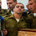 إسرائيل تفرج عن الجندي قاتل الشهيد الشريف وتحوله للاعتقال المنزلي