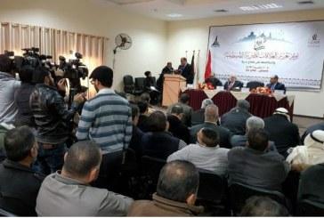 فيديو| مؤتمر لتعزيز العلاقات المصرية الفلسطينية
