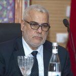 فيديو| بلقاسم: الأحزاب تتحمل مسئولية تعقد تشكيل الحكومة المغربية