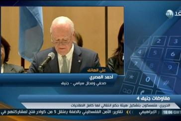 فيديو| دي ميستورا يقترح تقسيم المعارضة والحكومة السورية في «جنيف 4»