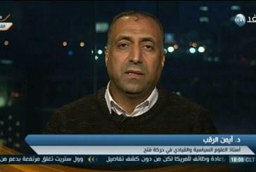 فيديو| السلطة الفلسطينية تصادر مساعدات إنسانية في رام الله
