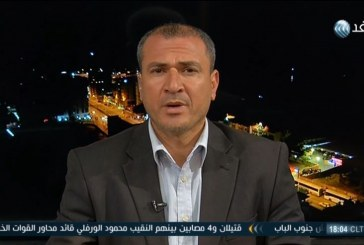 فيديو| محلل فلسطيني يندد باعتقال السلطة لكوادر «فتح» المشاركين في مؤتمر القاهرة