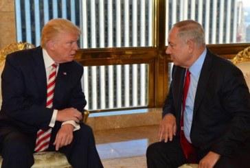 أمريكا تشجع إقامة تحالف «عربي إسرائيلي» لمواجهة إيران