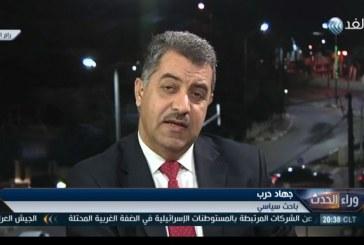 فيديو| دلالات اختيار السنوار قائدا لـ«حماس» في غزة