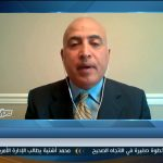 فيديو  ترامب سيترك الأمور للاتحاد الأوروبي لإقناع إيران بتعديل الاتفاق النووي
