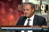 فيديو| أستاذ تاريخ: الإخوان خططوا لقتل أحمد ماهر باشا