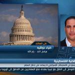 فيديو| الفلسطينيون يطالبون بـ«موقف أمريكي واضح» تجاه الاستيطان