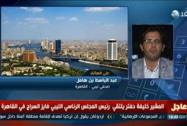 فيديو| وساطة القاهرة لحل الأزمة الليبية أفضل من المبعوث الأممي