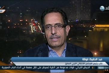 فيديو| محلل: اتفاق السراج وإيطاليا فرض معسكرات للمهاجرين في ليبيا
