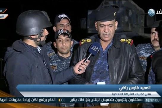 فيديو  الشرطة العراقية تحرر 4 قرى جديدة جنوب الموصل