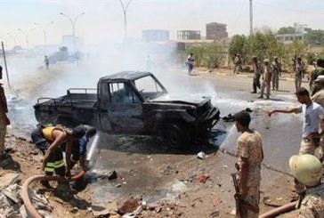 مقتل 5 جنود يمنيين بهجوم انتحاري في زنجبار