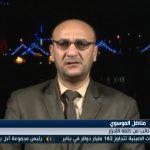 فيديو  الموسوي: «حكومة تكنوقراط».. أول مطالب المتظاهرين في العراق