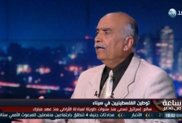 فيديو| خبير: إسرائيل المستفيد الأول من الإرهاب في سيناء
